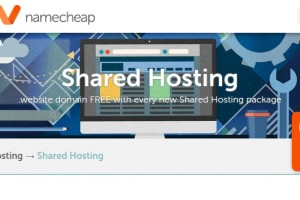 Namecheap Promotion – Web Hosting from $7.9/year