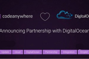 CodeAnywhere – Get $20 DigitalOcean Credit for new signups