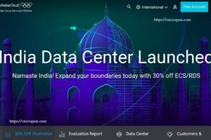 Alibaba Cloud – SSD Cloud Server offers – India Data Center Launched (30% OFF)