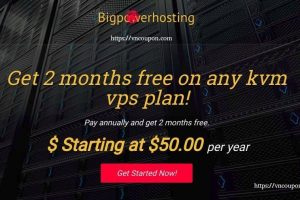 BigPowerHosting – 55% OFF Recurring KVM VPS – DDOS Protected