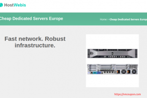 HostWebis – Cheap Dedicated Server in France only $83/month