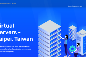 SoftShellWeb offer Special Taiwan KVM VPS from $39/year! 1GB Unmetered Network