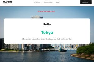 Misaka.io Tokyo Launch – 30% off NVMe VPS only $7/month