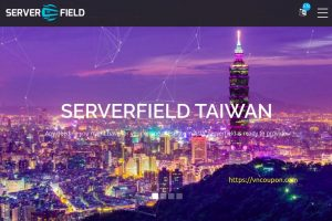 Serverfield – Taiwan VPS from 11.99$/month – China Direct Route  – 10% Off
